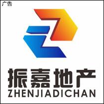 杭州振嘉房产运营管理有限公司